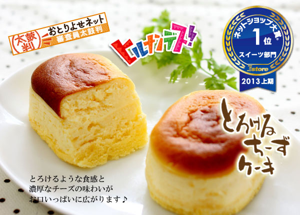 cheesecake_top2015