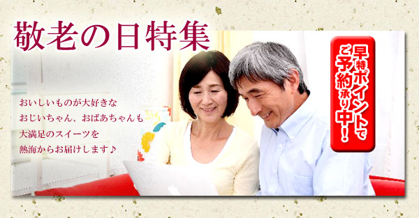 keirou_topbana2015jp