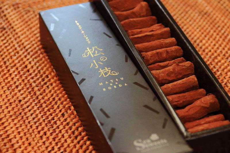 matsunokoeda201503