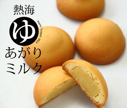 yuagarimilk201608_Rのコピー