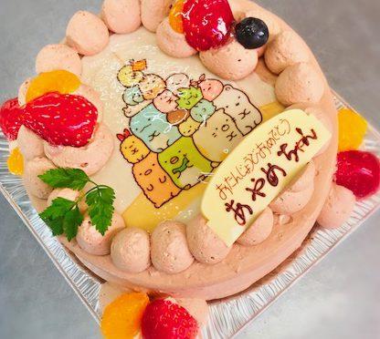 【熱海】誕生日ケーキ 人気のキャラクターと苺いっぱいのデコレーションケーキ